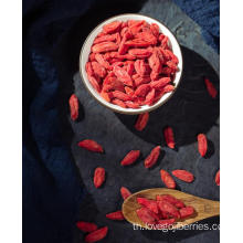 Best Taste Goji Berry จาก Ningxia 2018
